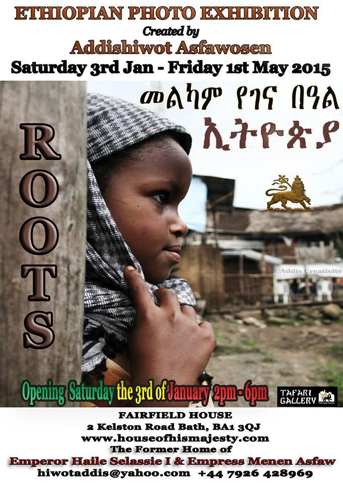 Roots - Addishiwot Asfawossen- Fairfield House
